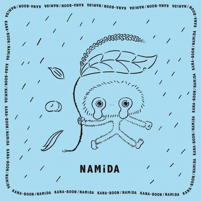 「ナミダマの特製ハンカチーフ」
