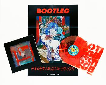米津玄師、最新アルバム『BOOTLEG』のパッケージ解禁 アートイラストによる購入者特典も同時公開