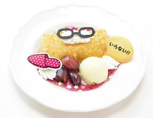 カリスマ店員ムツキくんの本日のおすすめ(700円) (C)TSUKISTA. MT