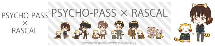 (C) PSYCHO-PASS Committee  (C) N.A.