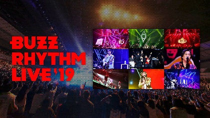 『バズリズム LIVE 2019』 [ALEXANDROS]、King Gnu、SUPER BEAVERらのパフォーマンス映像をHuluで配信決定