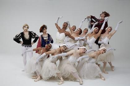 『トロカデロ・デ・モンテカルロバレエ団』2年ぶりの日本公演が開催 応援サポーターの美川憲一とコラボレーションも