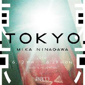 蜷川実花の写真展『東京 TOKYO / MIKA NINAGAWA』PARCO MUSEUM TOKYOにて開催
