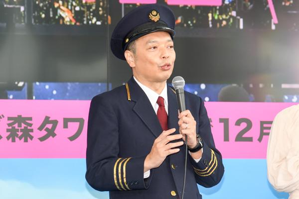 本物の駅員さながらの制服姿で登場した中川家礼二