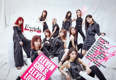 E-girls史上ダンスが最も激しい新曲「Show Time」MV公開