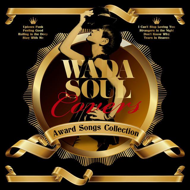 和田アキ子「WADASOUL COVERS ~Award Songs Collection」ジャケット