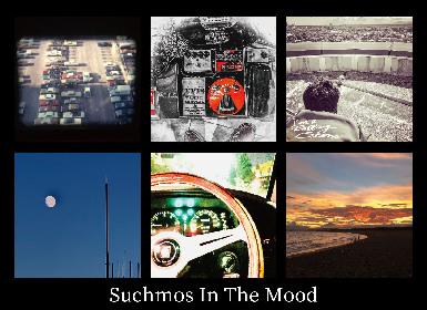 Suchmos、各メンバーが選曲したプレイリスト『Suchmos In The Mood』を公開 第一弾はYONCEとHSUが選曲