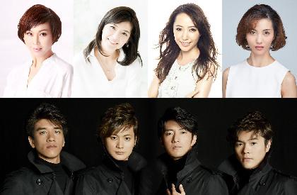 宝塚歌劇団OG × LE VELVETS 『SHOW STOPPERS!!』の上演が決定 『SHOW TUNE』と『SHOW TIME』の2幕構成で