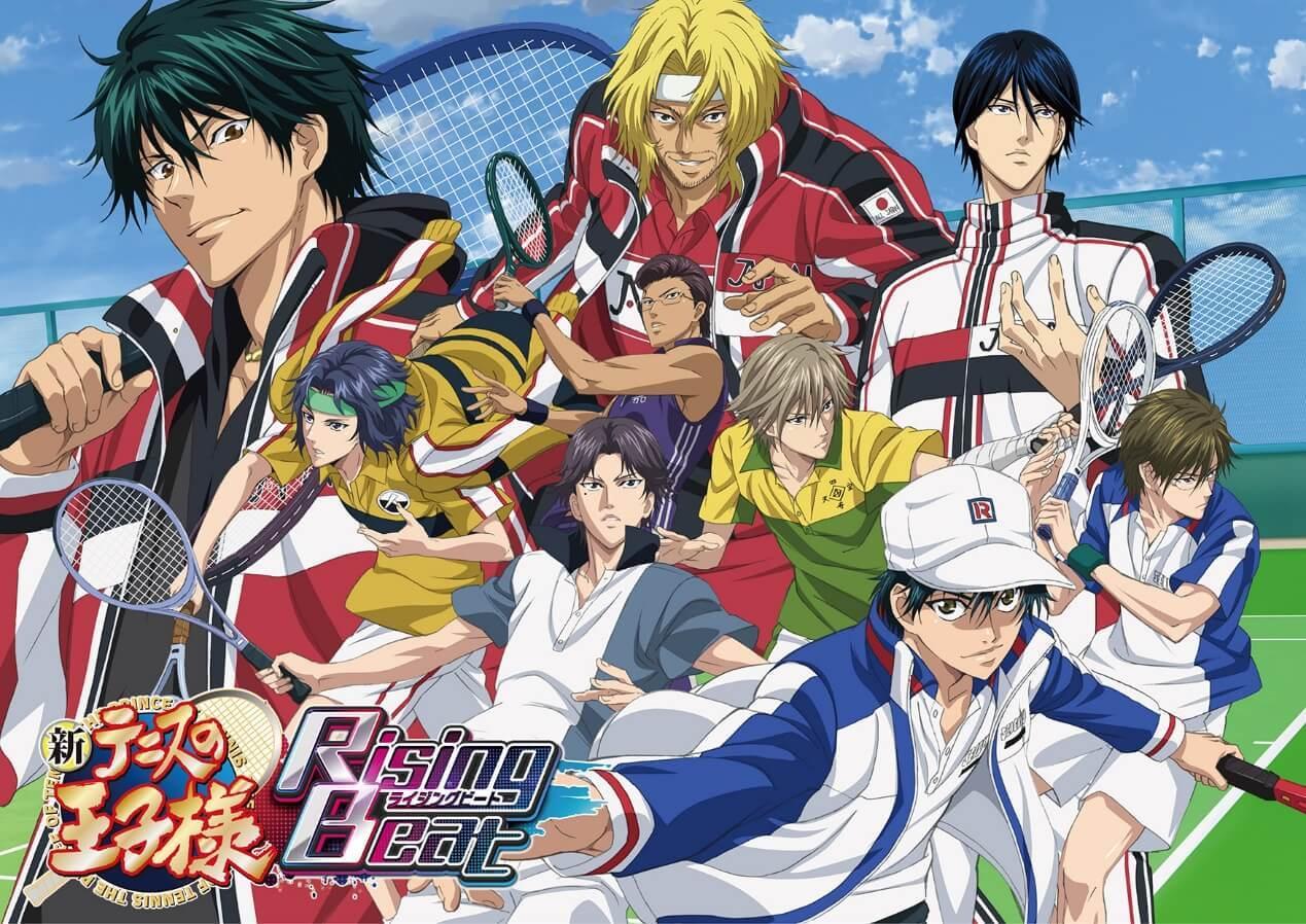 『新テニスの王子様 RisingBeat』 (C)許斐 剛/集英社・NAS・新テニスの王子様プロジェクト(C)bushiroad All Rights Reserved.(C)Akatsuki Inc.