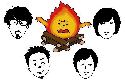 キュウソネコカミ 11月に東名阪対バンツアーの開催を決定