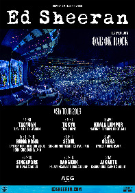 ONE OK ROCK、エド・シーランのアジアツアーにサポートアクトとして出演決定
