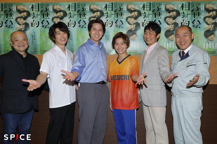 (左から)青木豪、玉置玲央、伊礼彼方、山本亮太、石田明、山西惇