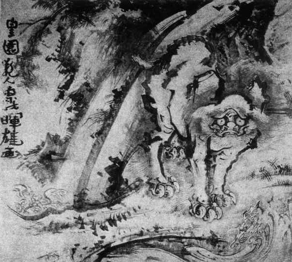 『唐獅子図』二面のうち 曽我蕭白作  1764年頃 三重・朝田寺 出典=ウィキメディア・コモンズ (Wikimedia Commons)