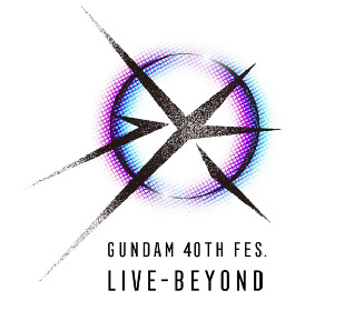 "GUNDAM 40th FES.""LIVE-BEYOND""第3弾出演アーティスト発表!BiSH、DJシャアザー a.k.a. DJシーザー、TECHNOBOYS PULCRAFT GREEN-FUND feat.ハセガワダイスケ、出演決定"