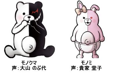 (C)Spike Chunsoft Co.,Ltd.希望ヶ峰学園演劇部 All Rights Reserved.