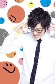 DJ和主催の青春フェス『ラブとポップ フェス』 第3弾発表でnobodyknows+が追加