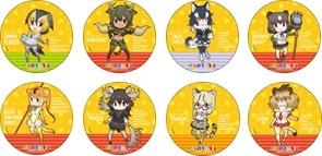 【イベント限定】 けもフレカンバッチ 第4弾(全8種+シークレット3種) 300円+税※第1弾~第3弾の販売も行います。