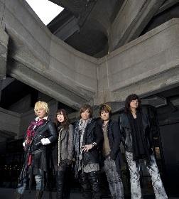 JAM Project 10 月放送のテレビ東京系『ドラマ 24 勇者ヨシヒコと導かれし七人』オープニングテーマに決定  11 月 2 日にニューシングル&12 枚目のベストアルバム 同時発売も