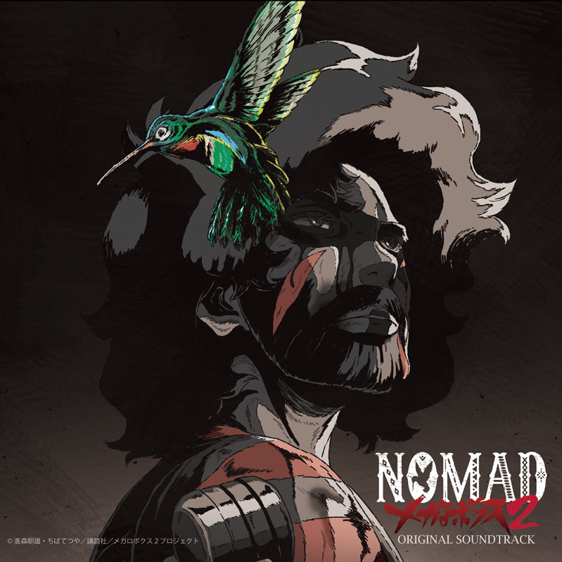 『NOMAD メガロボクス2 オリジナルサウンドトラック』ジャケット (c)高森朝雄・ちばてつや/講談社/メガロボクス2プロジェクト