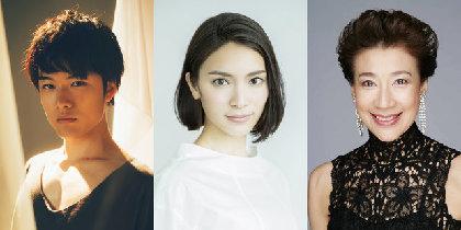 入江甚儀、秋元才加、前田美波里がイギリスの心理サスペンス劇に挑む!『夜が私を待っている』10月上演決定