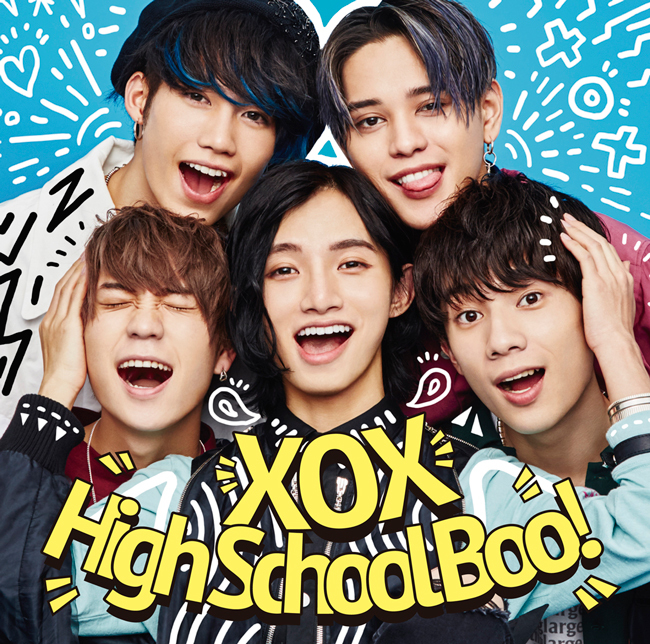 XOX「High School Boo!」初回生産限定盤(B)
