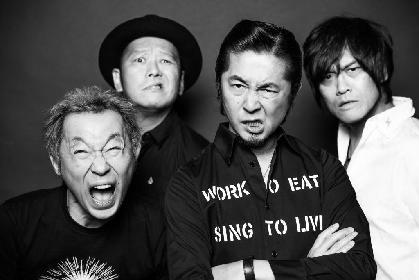 怒髪天、過去にリリースした楽曲をサブスク配信決定 北海道命名150年を祝う新曲も同時に配信リリースへ