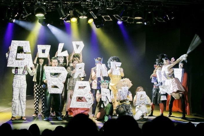 劇団壱劇屋MASHUP PROJECT VOL.1『GOLD BANG BANG!!』(原作:末満健一)(2015年) [撮影]河西沙織(劇団壱劇屋)