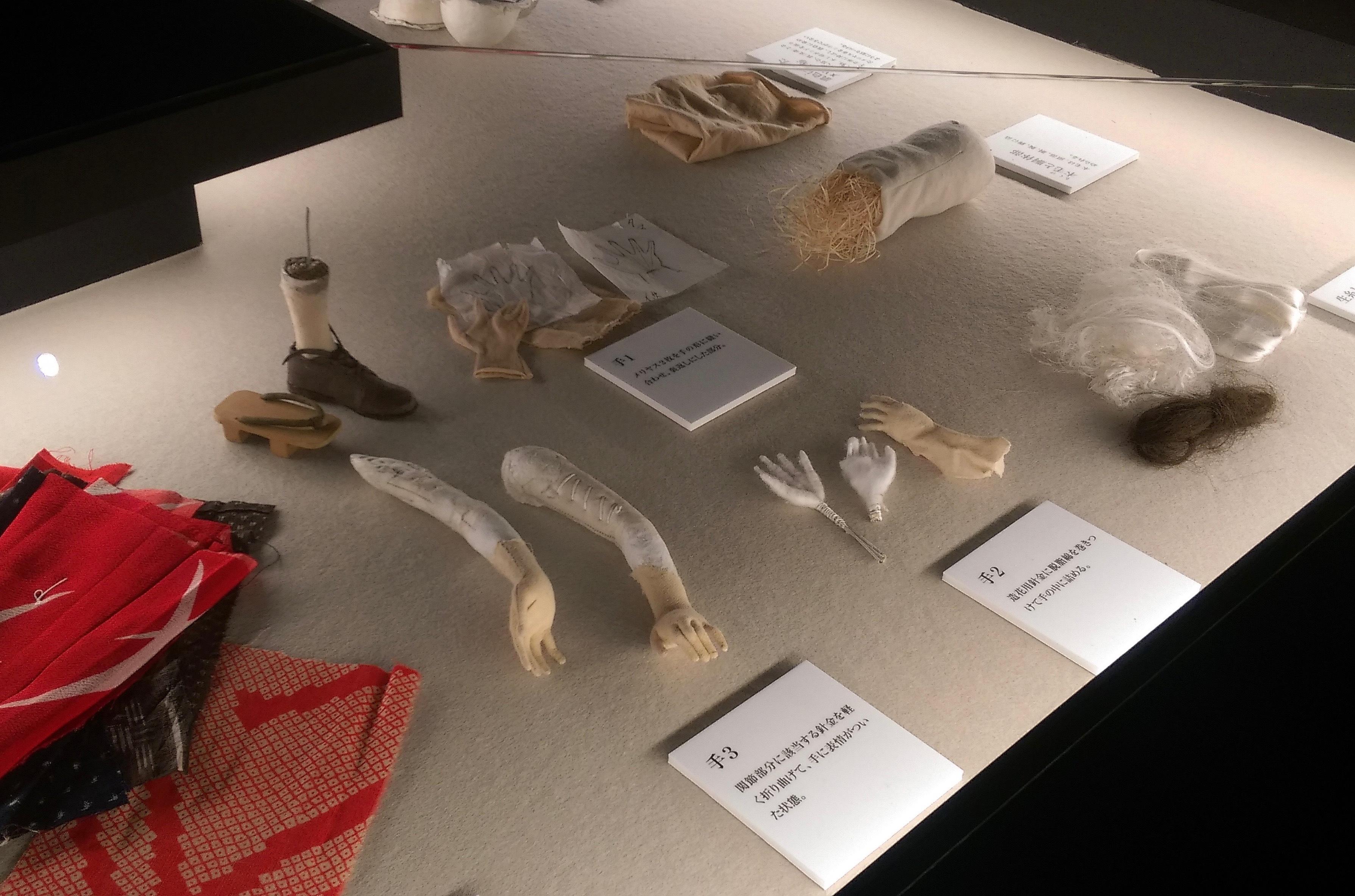 人形の制作過程