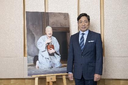 市川中車が歌舞伎の世界で10年目へ~『あんまと泥棒』の見どころを語る、『七月大歌舞伎』取材会レポート