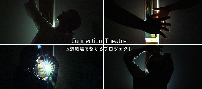 HIxTO『Connection theater』