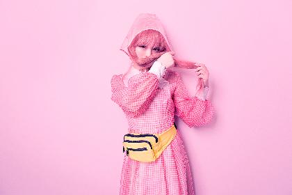 きゃりーぱみゅぱみゅ 「キズナミ」ライブMVで『OTONOKO 2018』のドキュメント&ライブステージを解禁