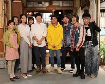 火9ドラマ『僕らは奇跡でできている』撮影現場を、SUPER BEAVERが訪問、高橋一生らと初対面