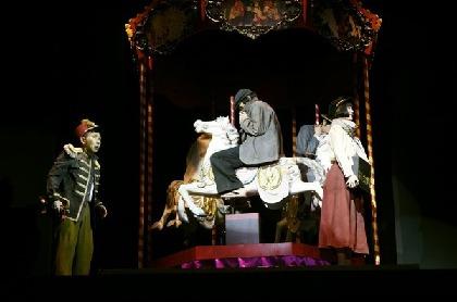 倉持裕が乱歩の迷宮世界をシアタートラムに立ち上げる『お勢登場』開幕!