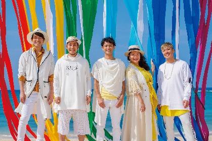 HY 20周年プロジェクト第1弾としてアルバム『RAINBOW』から「no rain no rainbow」のライブMVを公開