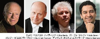 NHK音楽祭 2015 オーケストラ・ファン垂涎の魅惑の祭典