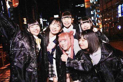 でんぱ組.inc、成瀬瑛美が卒業を発表 卒業公演は2月