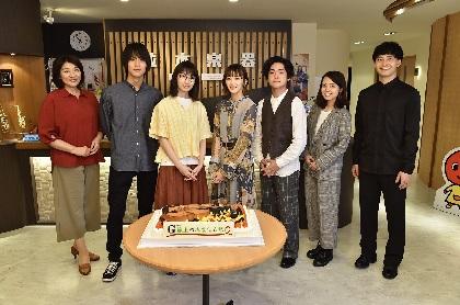 緑黄色社会 波瑠、中川大志、松下由樹ら出演TBS系火曜ドラマ『G線上のあなたと私』主題歌を担当