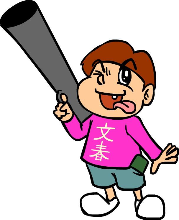 文春(ふみはる)くん 週刊文春の記者本人役として登場するキャラクターだけに、手にはアレを持っている (C)DLE