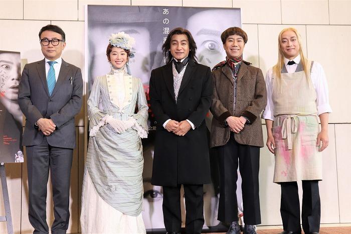 (左から)三谷幸喜、優香、片岡愛之助、藤井隆、迫田孝也