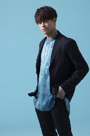 MORISAKI WIN(森崎ウィン)、初の有観客ワンマンライブで10/18リリースの新曲をサプライズ披露