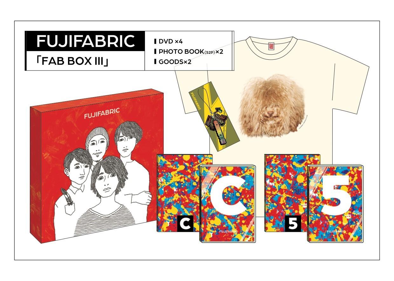 『FAB BOX III』