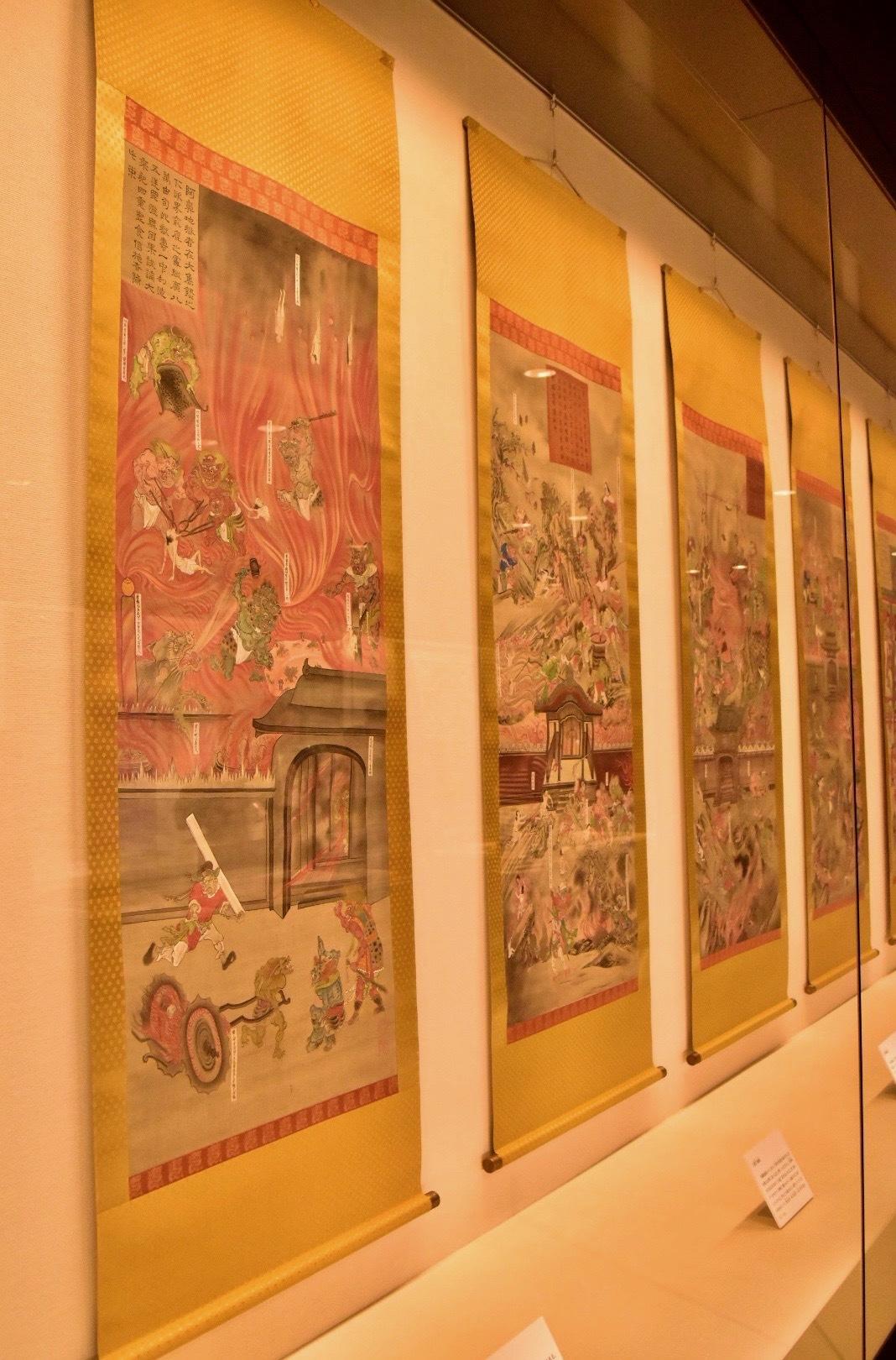 六道絵(文政本)より「阿鼻地獄」 江戸時代・文政六年(1823)滋賀・聖衆来迎寺