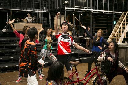 初日目前!筧利夫らが全力で魅せるミュージカル「JAM TOWN」稽古場レポート