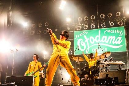 日本一極端なロック・フェス、今年は何をなしえたのか!?  『OTODAMA'17~音泉魂~』総論・前編