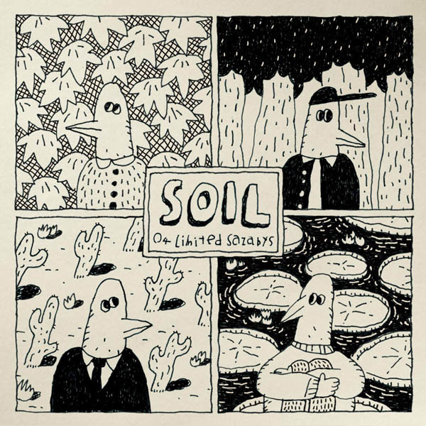 『SOIL』初回盤
