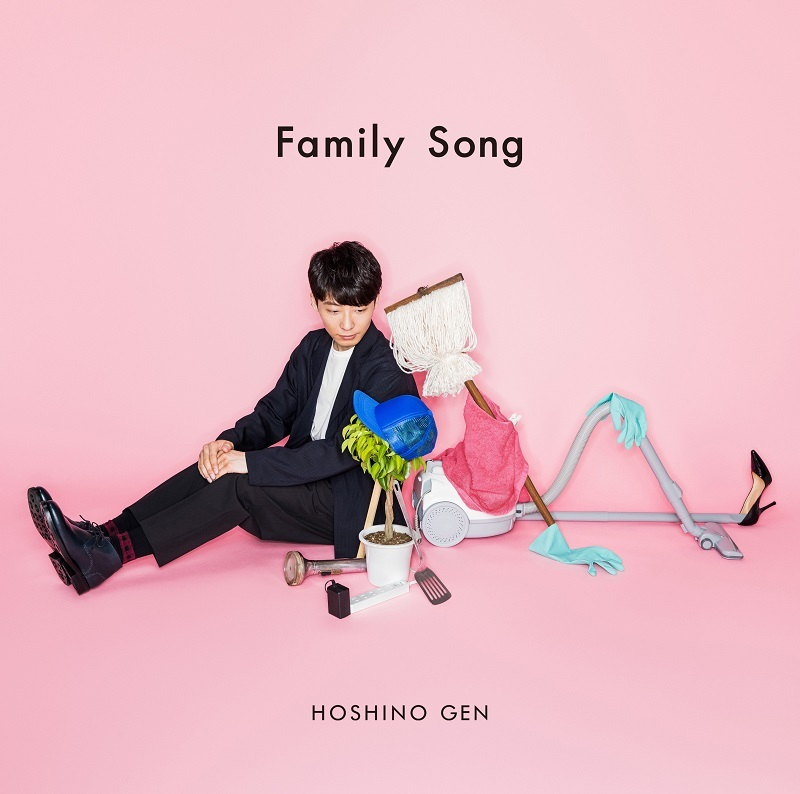New Single「Family Song」