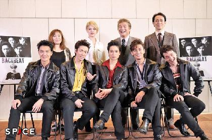 舞台『BACKBEAT』開幕! 「このメンバーで全国ツアーに出たい!」戸塚祥太、加藤和樹、辰巳雄大らがビートルズの創成期を描く
