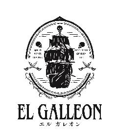 音楽朗読劇ブランド「READING HIGH」の新作公演が2020年に決定 タイトルは『El Galleon~エルガレオン~』