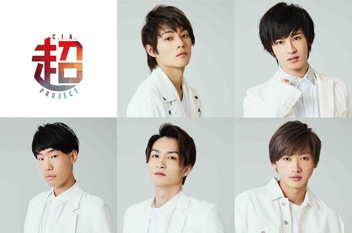 (上段左から)永田崇人、阿久津仁愛(下段左から)坂口涼太郎、木戸邑弥、金井成大