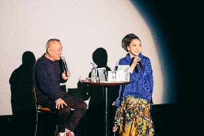 MISIAがファンとともにライブを振り返る LIVE Blu-ray&DVD『MISIA SOUL JAZZ SESSION』の発売記念イベントで至近距離の交流も